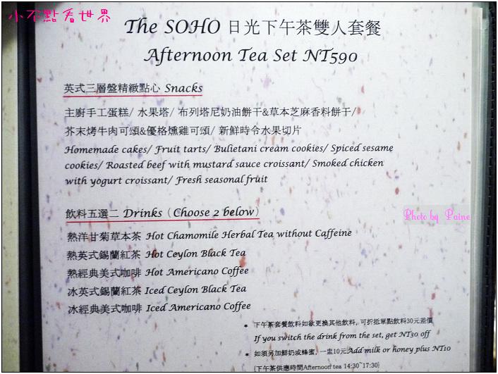 The SOHO dining space & URBAN 9 BAR