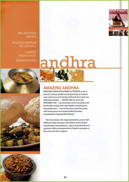 Andhra recipes featured in Femina