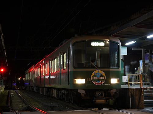 江ノ電1502F+2002F稲村ヶ崎行き最終電車@長谷