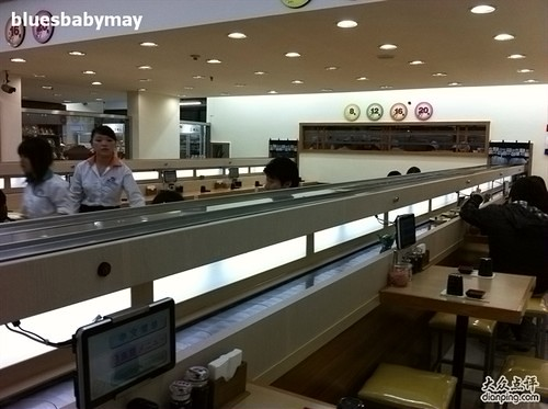 Minoya Freshmart sushi train