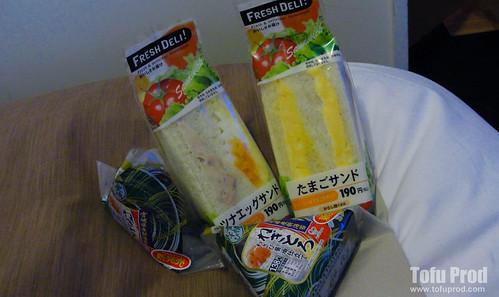 2010 Japan Trip 2 Day 1
