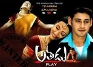 Athadu Telugu Movie