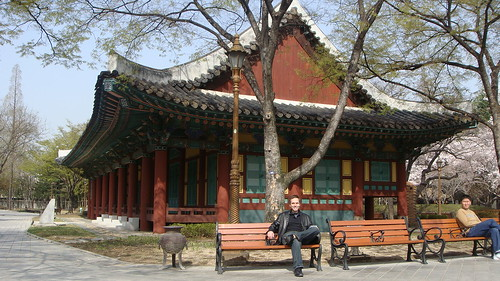 Daegu Korea Park