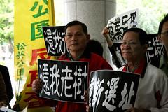 松菸附近16里同聲反對大巨蛋案。圖左起正和里長尹俊富、新仁里長李財久。