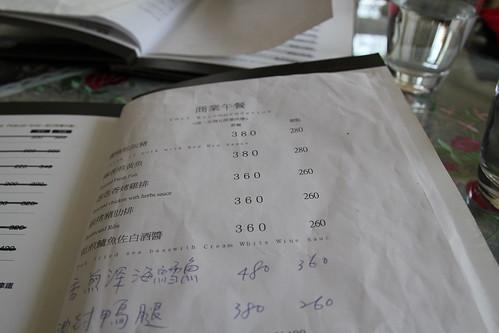 20110408貴婦型商業午餐@路香儂