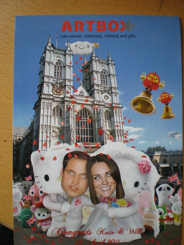 creepy royal wedding postcard