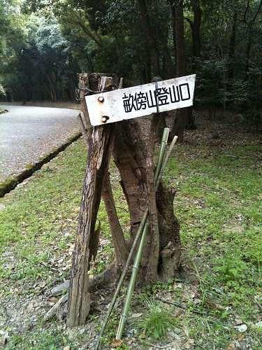 畝傍山@大和三山サイクリング-02