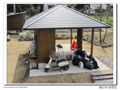 九州 金麟湖 湖畔小木屋