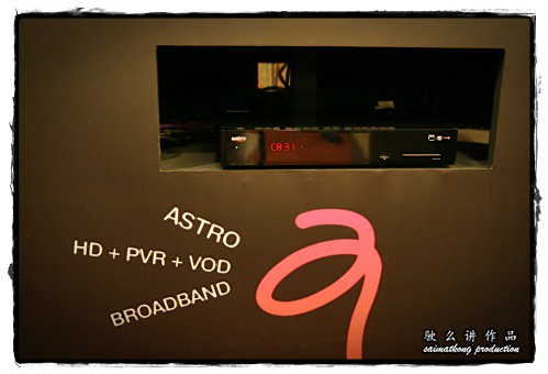 Astro B.yond IPTV Powered by Time dotcom