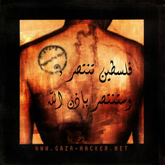 :      (   || Gaza Hacker Team) Tags: palestine sql dork root injection forums  gaza   c99   computerhack   r57       emailhack  securityofsites computerandemail  gazahackerteam gazahacker||hacksitehack hacktools localroot hackergaza palestinehacker ||||