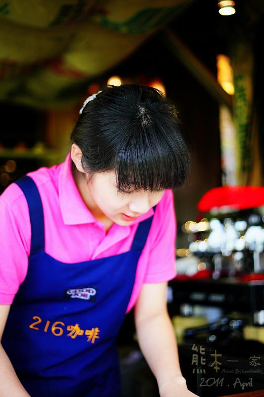 三峽景觀餐廳下午茶 216莊園咖啡