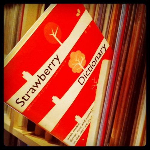 Strawberry Dictionary / Nagisa Jugo (1997)