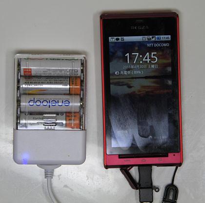 スマートフォン充電器