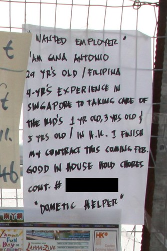 Flyer posted by a Filipina maid looking for work