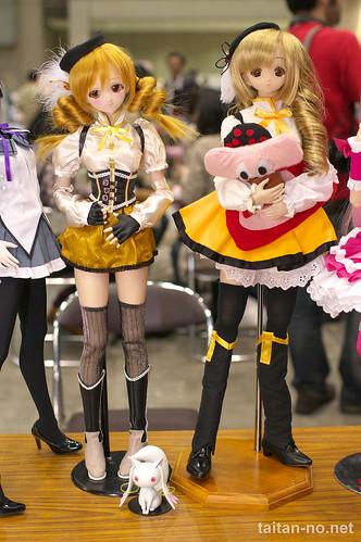 DollsParty25-DSC_3227