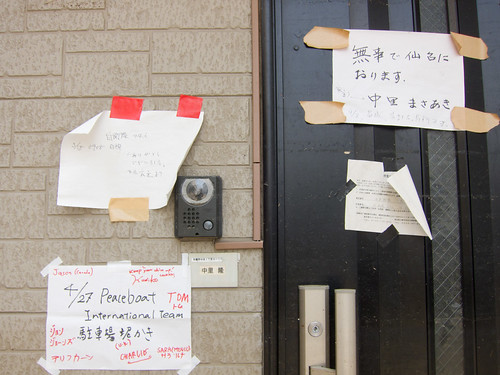 letreros en las casas