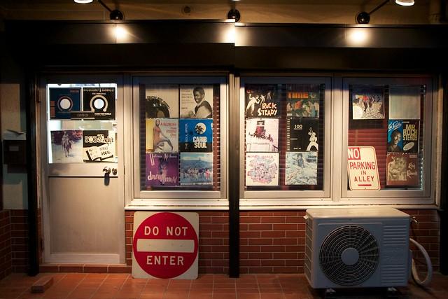 Record Stores Shinjuku - Dub Store