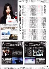 オトナファミ (2011/05) P.60