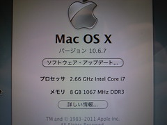Install memory, Macbook Pro