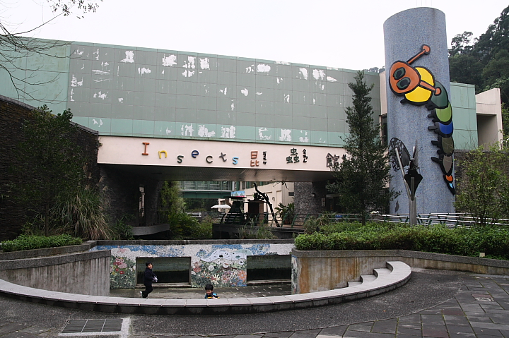 木柵動物園((昆蟲館)001