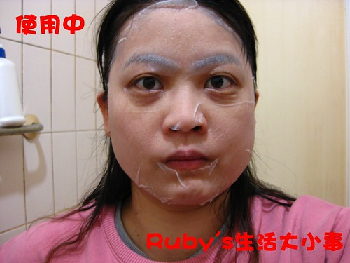 beneHer 水急升長效保濕面膜 (12)