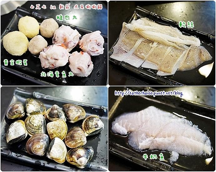 14 海鮮與丸類