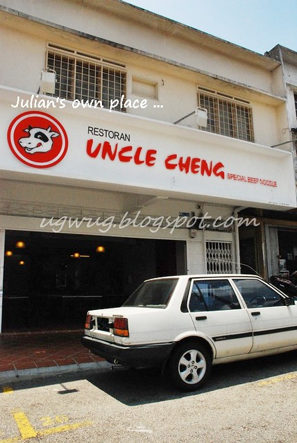 Uncle Cheng Special Beef Noodles