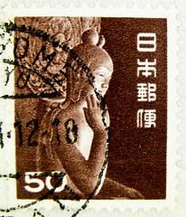 stamps Nippon Japan 50y yen timbre Japon postage 50 selo Japn sello francobolli Giappone    pullar Japonya   Wgu Briefmarken selo de correio sello de correo frimaerke Japan Nippon (stampolina) Tags: portrait brown japan postes stamps retrato stamp porto  nippon japo braun 50 portret timbre japon postage franco  selo bolli  sello jepang   briefmarken  markas pulu  japonya frimrker portr timbreposte francobolli bollo  pullar timbresposte  znaczki japonsko  frimaerke sellodecorreo timbru    postapulu yupio postetimbre  blyegek postacreti magbarnis postestimbres selodecorreio