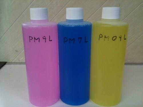 PM9L PM7L PM09L お試しセット