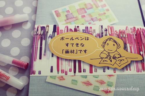 japanesecraftbook