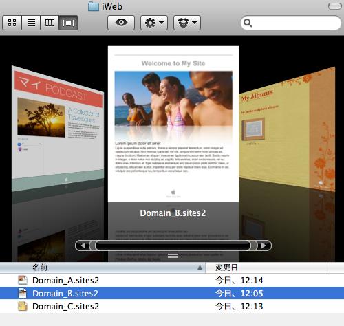 スクリーンショット(2011-04-30 12.16.14)