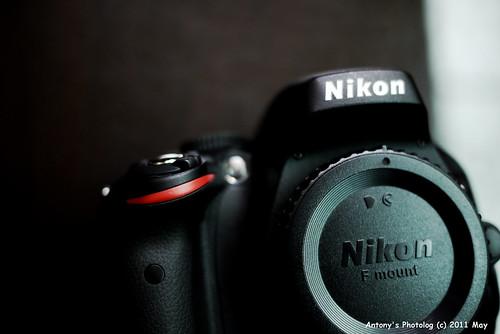 Nikon D5100 -5