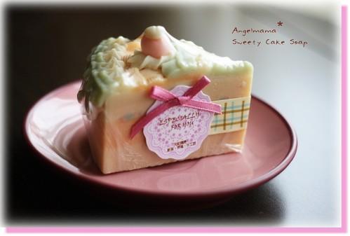 天使媽媽手工皂 084