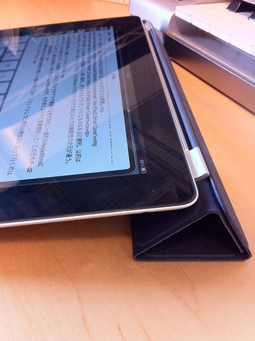 iPad2 with Smart Cover