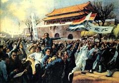 五四新文化运动的伪胜利