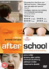afterschool_2008_poster