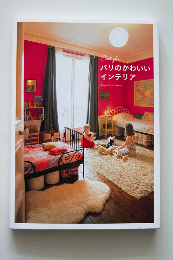 book of cute home interior in Paris