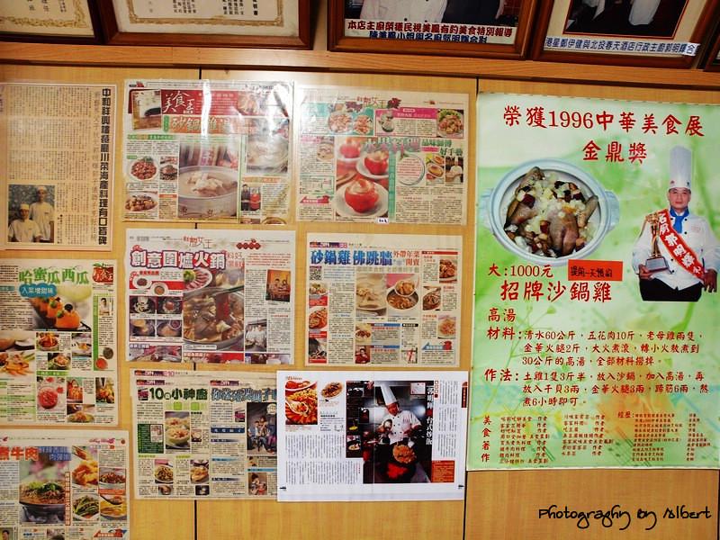 嘟嘟美食館:媒體介紹