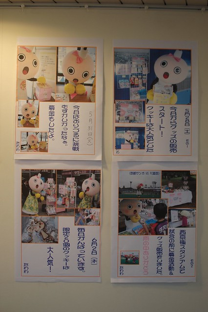 kyouto_029