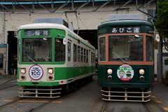 都電荒川線 路面電車の日イベント