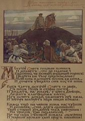 1900-.  ..    . . . __08 (Library ABB 2013) Tags:     pushkin russianstatelibrary rsl