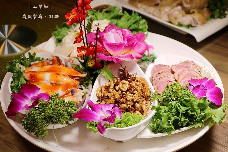 五葉松庭園餐廳樹林美食020