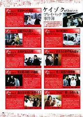 オトナファミ (2011/05) P.65