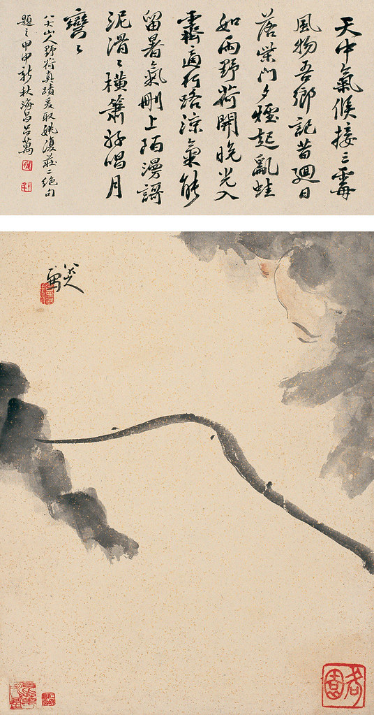 Lotus Painting By Zhu Da Chinese Art Gallery China