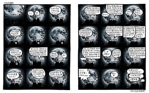小克: 夜話