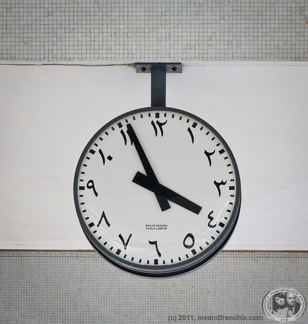 Arabic Clock