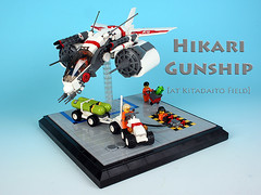 Hikari Gunship (lego_nabii) Tags: fiction lego science gunship