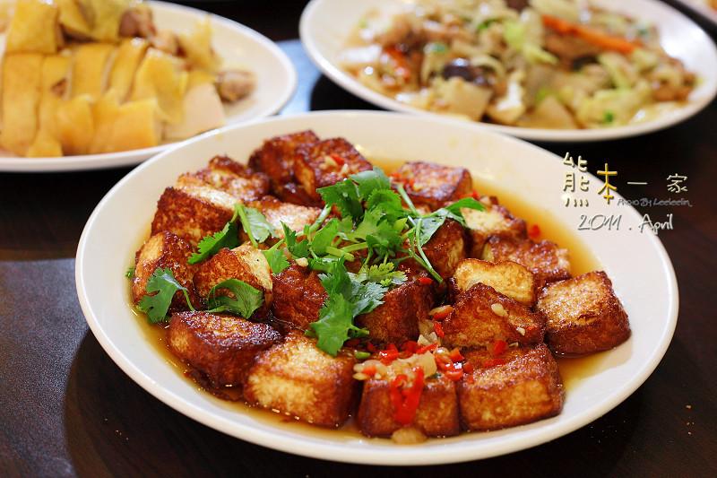 文山區捷運萬隆站餐廳|風味客家菜
