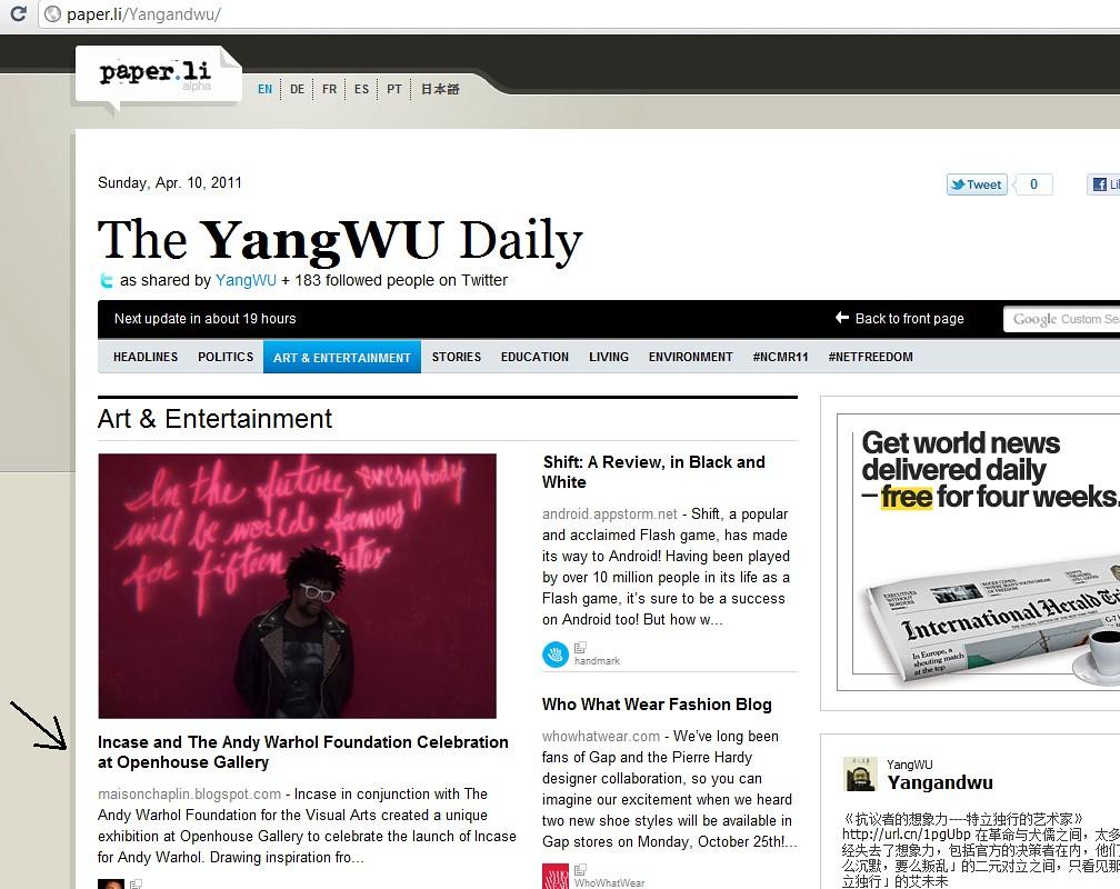 Maison Chaplin in The YangWU Daily
