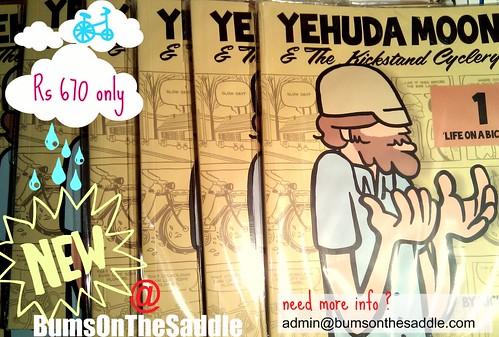Yehuda Moon - book 1